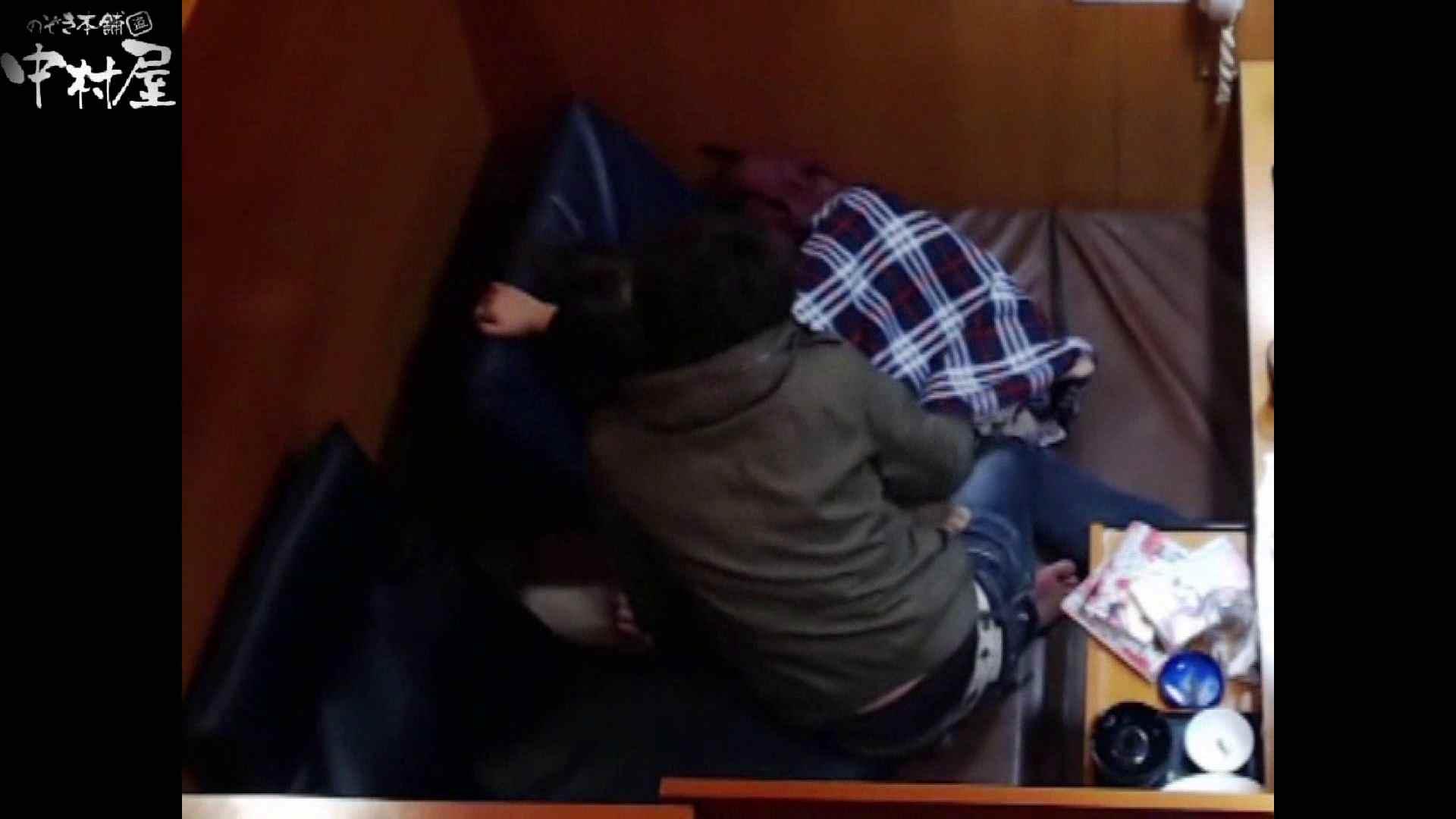 ネットカフェ盗撮師トロントさんの 素人カップル盗撮記vol.4 喘ぎ ぱこり動画紹介 101PIX 44