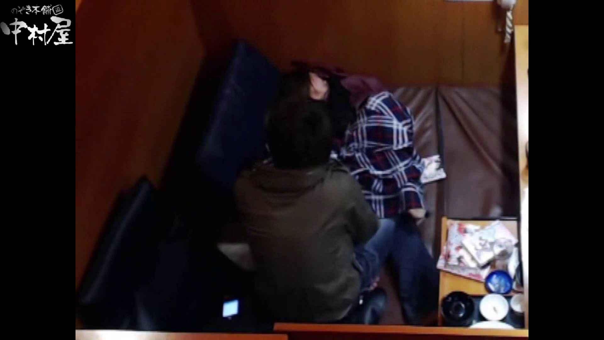 ネットカフェ盗撮師トロントさんの 素人カップル盗撮記vol.4 カップル映像 盗撮画像 101PIX 95
