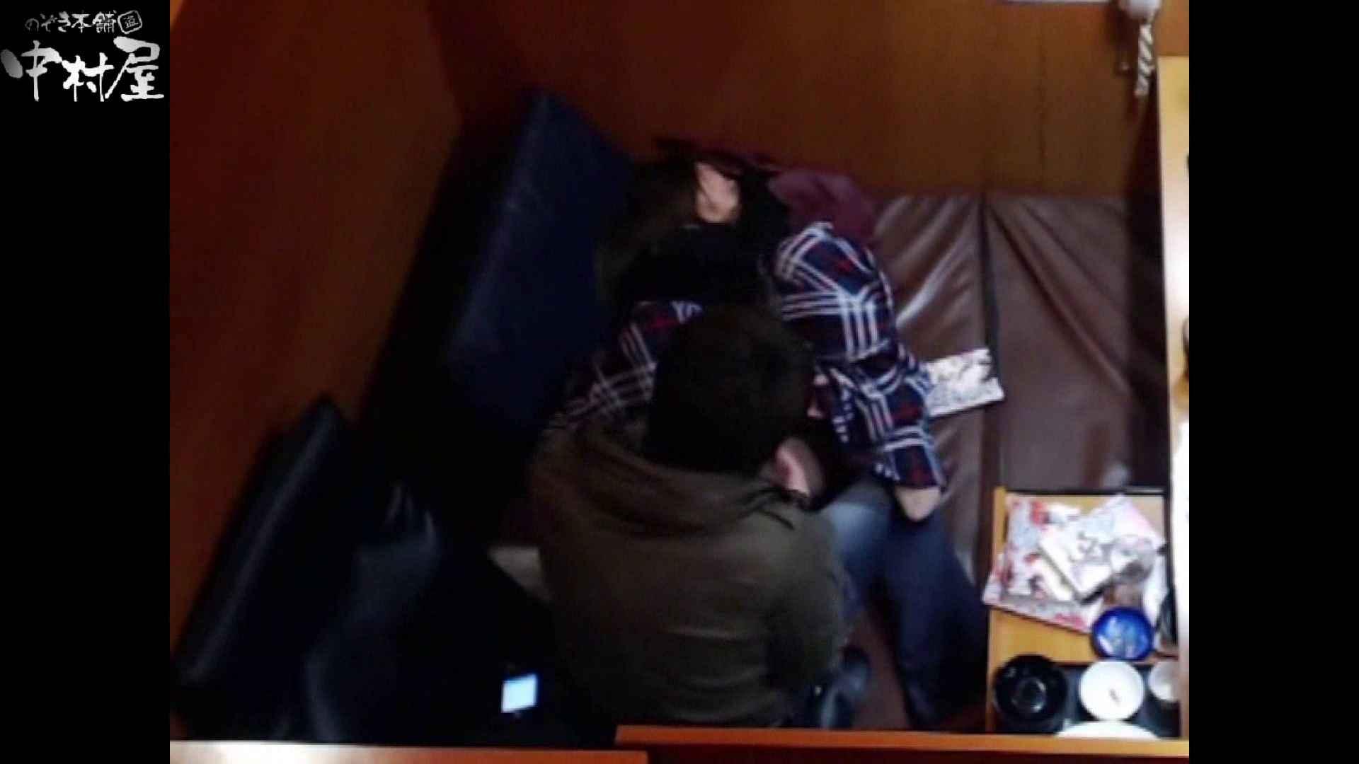 ネットカフェ盗撮師トロントさんの 素人カップル盗撮記vol.4 お姉さんの乳首 えろ無修正画像 101PIX 96