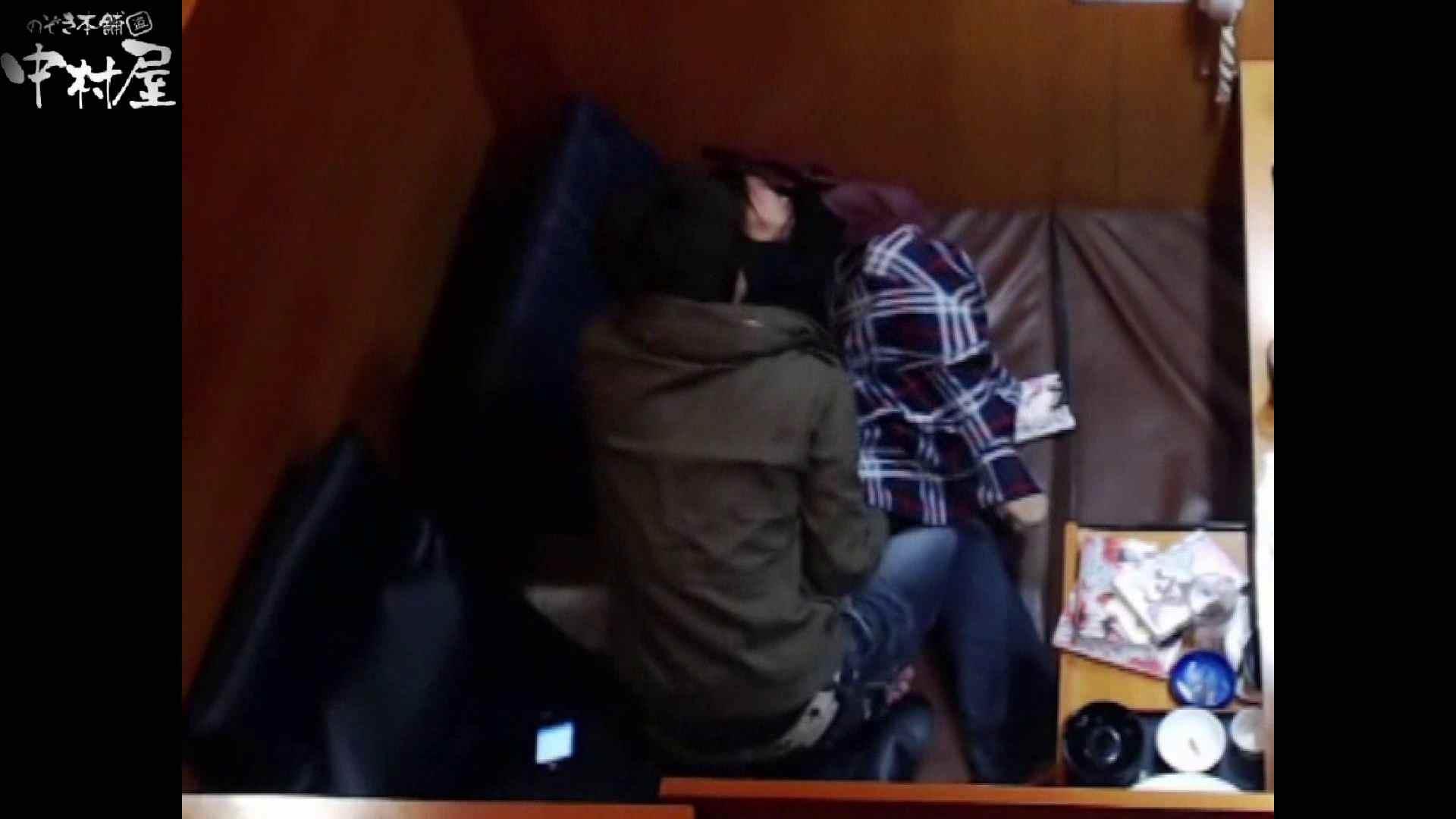 ネットカフェ盗撮師トロントさんの 素人カップル盗撮記vol.4 お姉さんの下半身 ヌード画像 101PIX 97