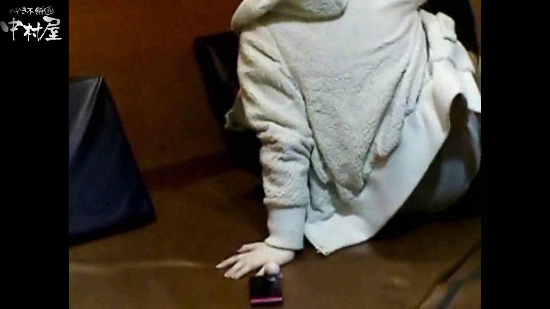 ネットカフェ盗撮師トロントさんの 素人カップル盗撮記vol.7 お姉さんの乳首 戯れ無修正画像 110PIX 40