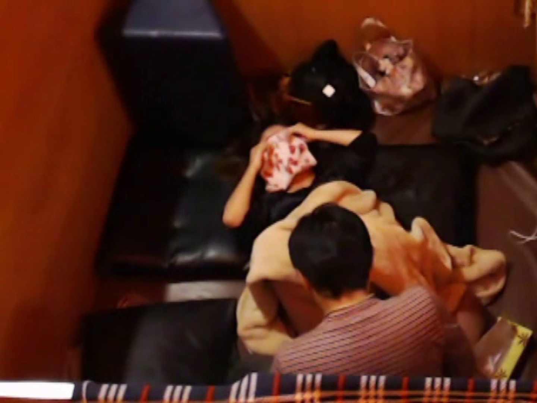 ネットカフェ盗撮師トロントさんの 素人カップル盗撮記vol.8 お姉さんの乳首 オマンコ動画キャプチャ 79PIX 14
