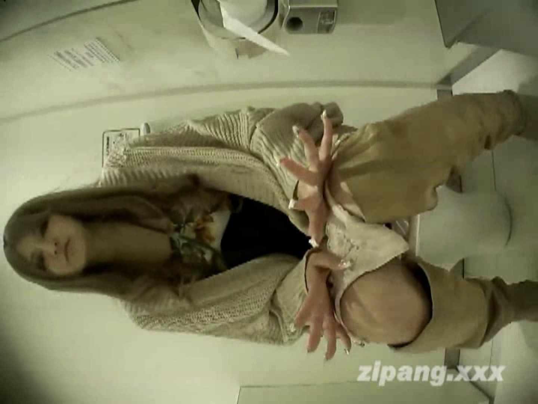 極上ショップ店員トイレ盗撮 ムーさんの プレミアム化粧室vol.1 盗撮シリーズ  79PIX 27