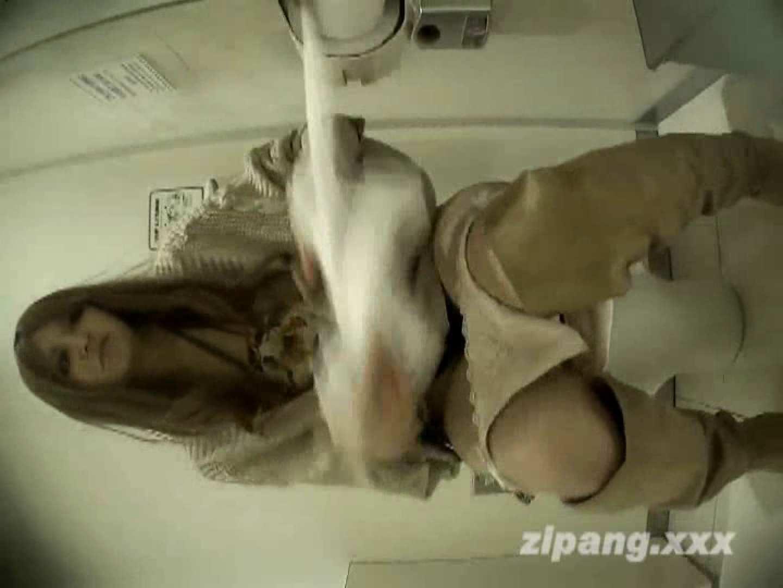 極上ショップ店員トイレ盗撮 ムーさんの プレミアム化粧室vol.1 盗撮シリーズ | 排泄編  79PIX 61