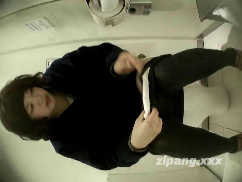 極上ショップ店員トイレ盗撮 ムーさんの プレミアム化粧室vol.5 盗撮シリーズ  100PIX 33