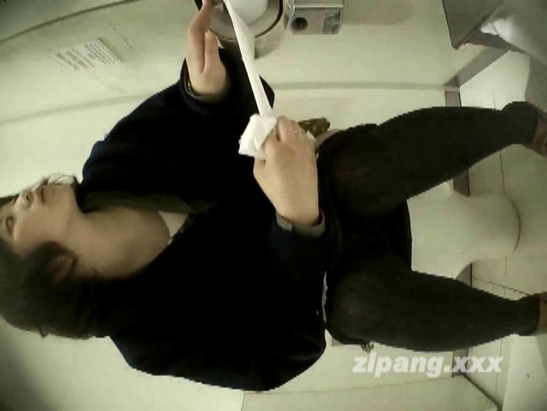 極上ショップ店員トイレ盗撮 ムーさんの プレミアム化粧室vol.5 盗撮シリーズ  100PIX 54