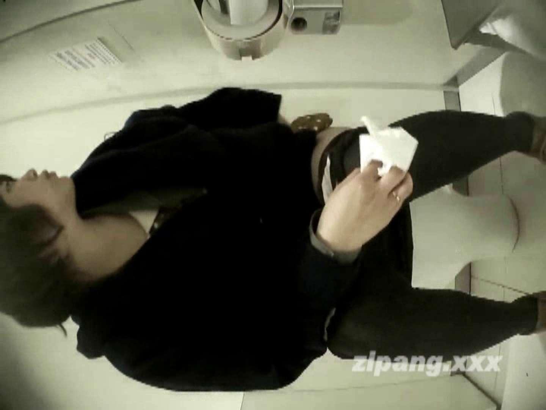 極上ショップ店員トイレ盗撮 ムーさんの プレミアム化粧室vol.5 盗撮シリーズ  100PIX 81