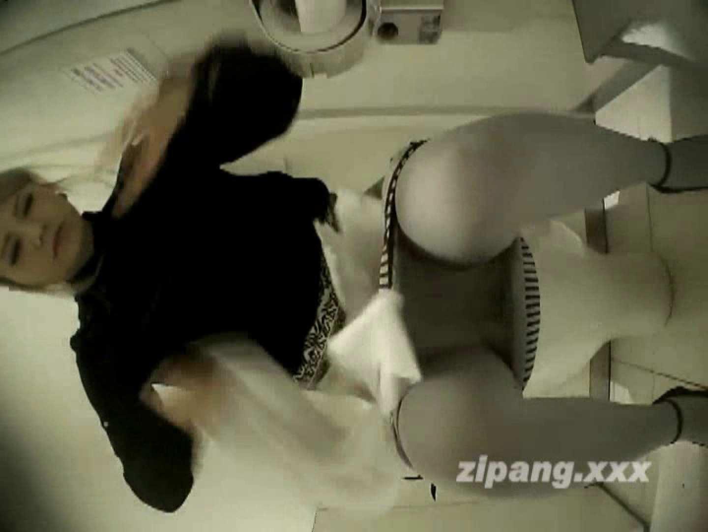 極上ショップ店員トイレ盗撮 ムーさんの プレミアム化粧室vol.8 排泄編  76PIX 33
