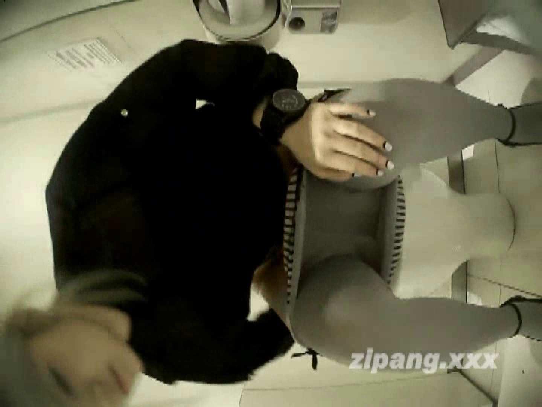 極上ショップ店員トイレ盗撮 ムーさんの プレミアム化粧室vol.8 排泄編 | トイレ  76PIX 37
