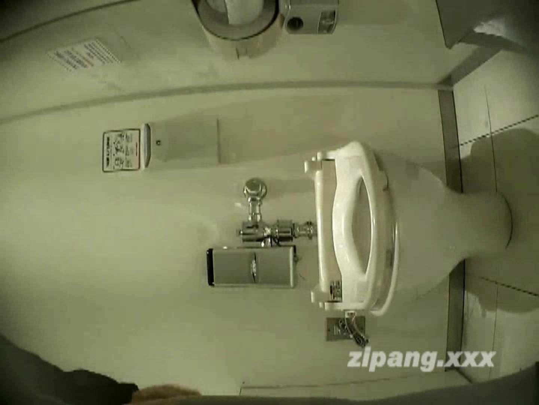 極上ショップ店員トイレ盗撮 ムーさんの プレミアム化粧室vol.8 排泄編  76PIX 54