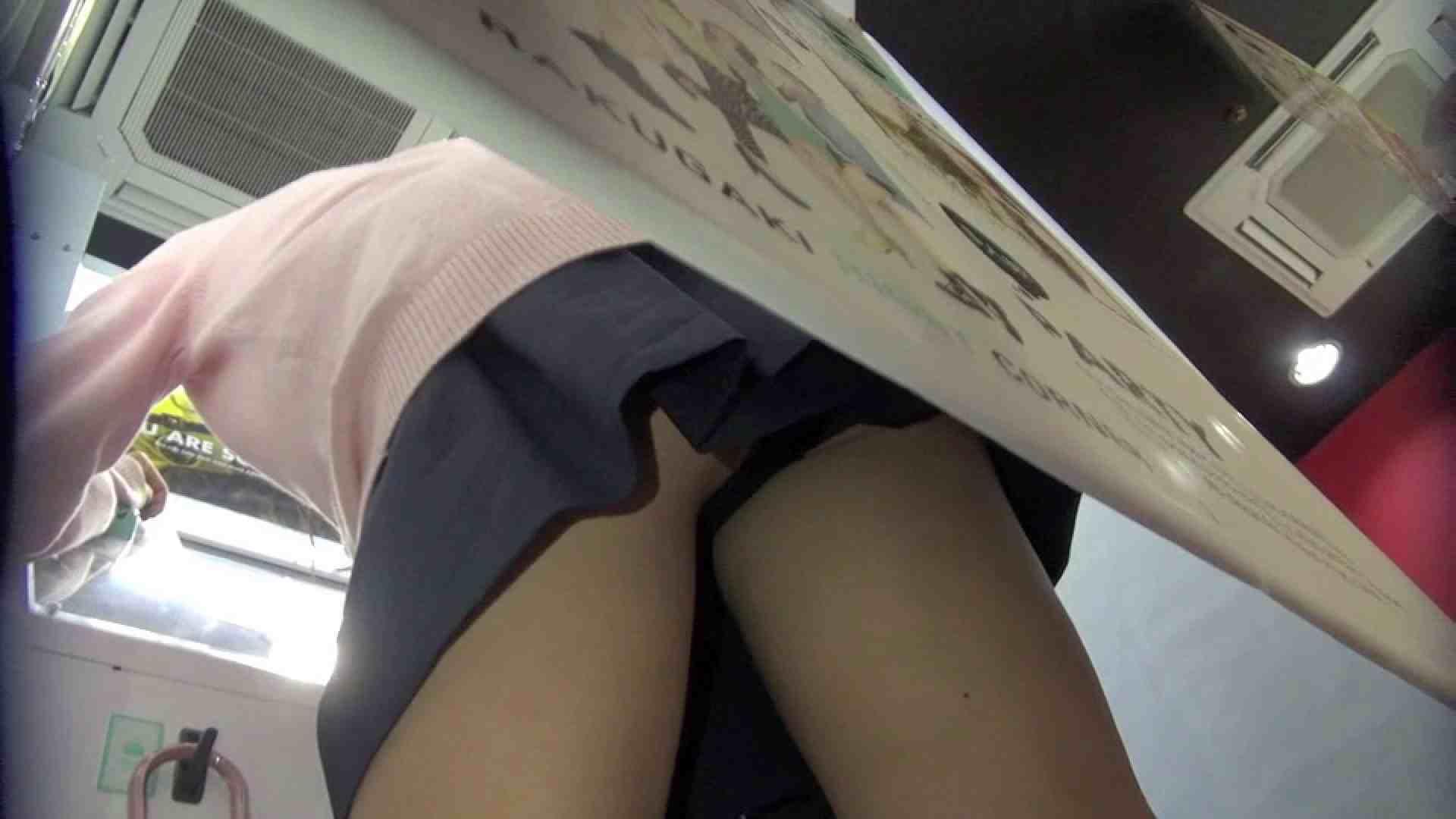 現役ギャル盗撮師 hana様のプリクラ潜入!制服Pチラ!Vol.8 制服編 戯れ無修正画像 88PIX 59