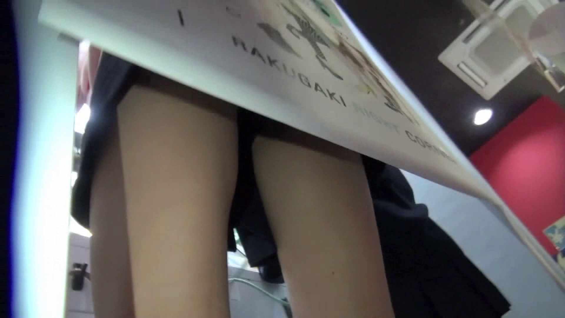 現役ギャル盗撮師 hana様のプリクラ潜入!制服Pチラ!Vol.8 制服編 戯れ無修正画像 88PIX 77
