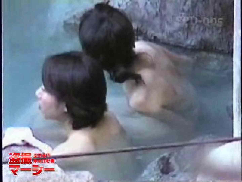 新潜入露天① 入浴 戯れ無修正画像 110PIX 61