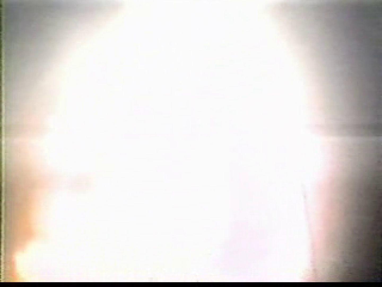 s級モデルの黄金水を真下から盗撮! 盗撮シリーズ  92PIX 36