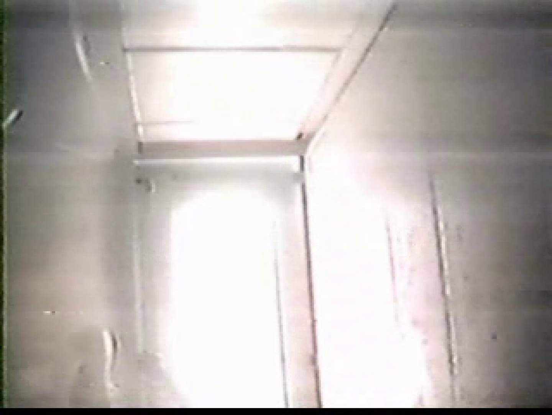 s級モデルの黄金水を真下から盗撮! 盗撮シリーズ | 黄金水  92PIX 43