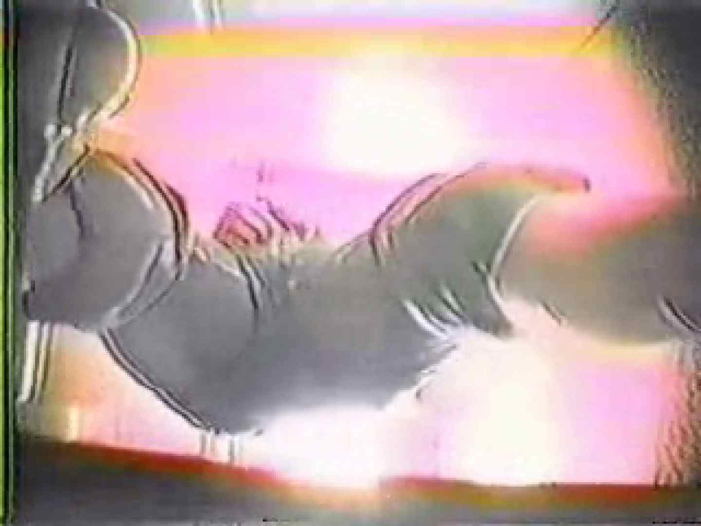 s級モデルの黄金水を真下から盗撮! 接写 のぞき動画キャプチャ 92PIX 65