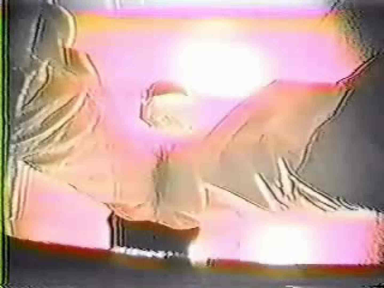 s級モデルの黄金水を真下から盗撮! 盗撮シリーズ  92PIX 69