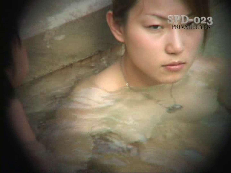 巨乳おまんこ:新露天浴場④:のぞき本舗 中村屋