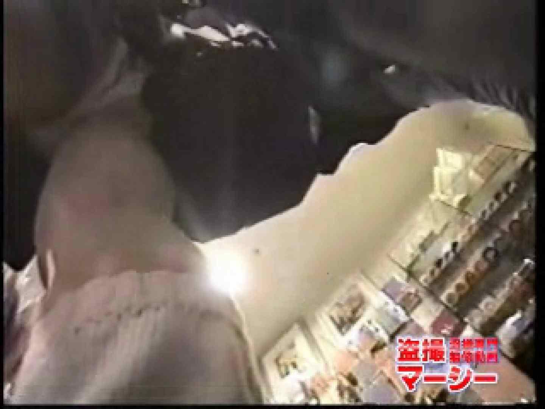 街パン これが!噂の制服嬢盗撮 潜入 オマンコ動画キャプチャ 75PIX 29