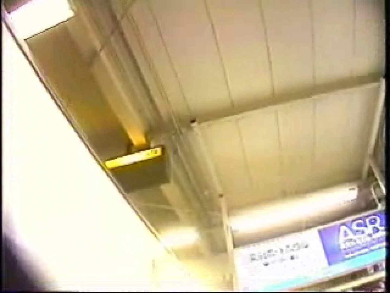 パンチラトレイン④ フリーハンド 性交動画流出 89PIX 8