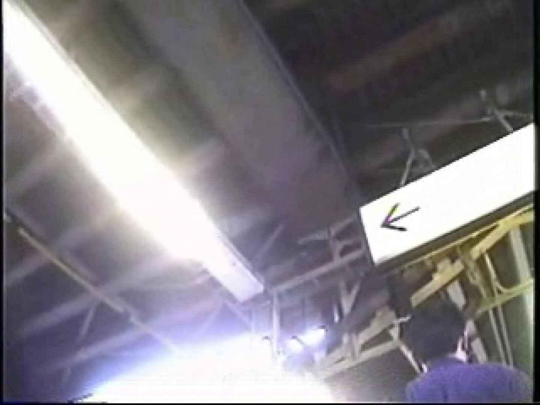 パンチラトレイン④ 盗撮シリーズ | 追跡  89PIX 10