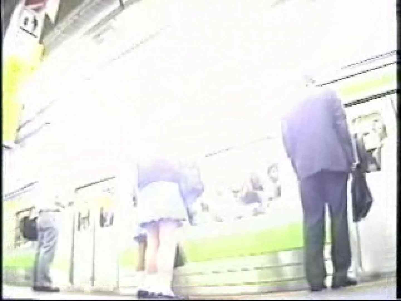 パンチラトレイン④ パンチラ 戯れ無修正画像 89PIX 30
