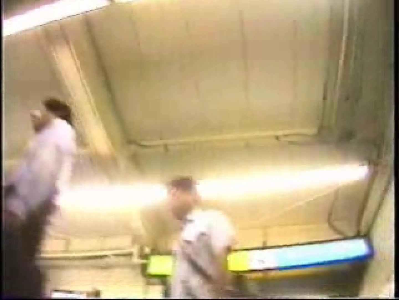 パンチラトレイン④ 車でエッチ 性交動画流出 89PIX 78