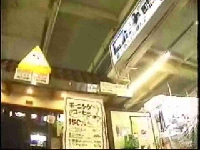 パンチラトレイン④ フリーハンド 性交動画流出 89PIX 80