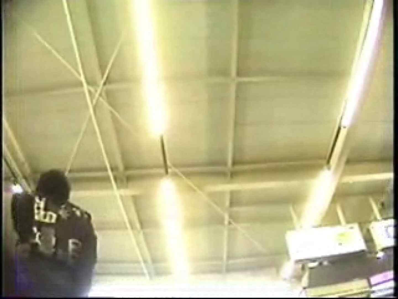 パンチラトレイン④ 制服編 オメコ動画キャプチャ 89PIX 85