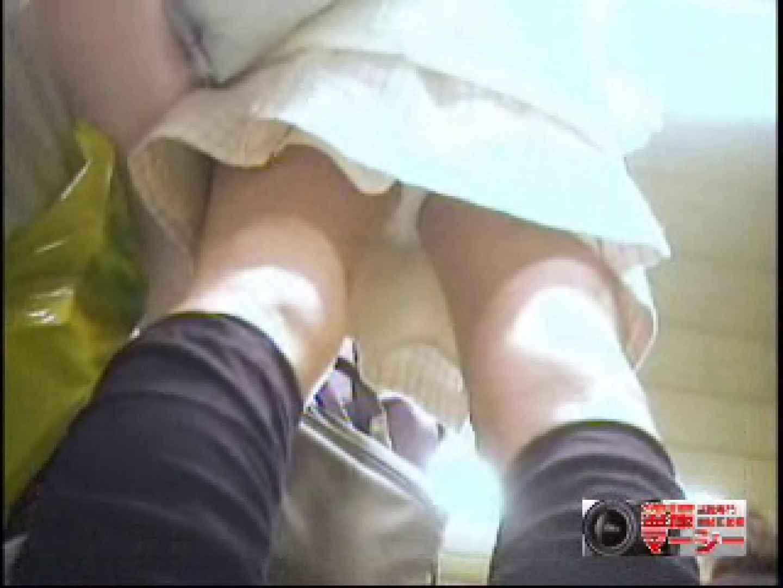 絶景!プラズマパンチラ嬢!③ ギャルのエロ動画 | パンチラ  99PIX 40