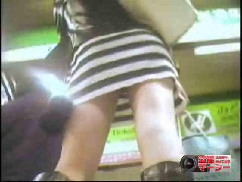 絶景!プラズマパンチラ嬢!③ ギャルのエロ動画  99PIX 91