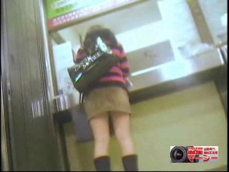 絶景!プラズマパンチラ嬢!③ ギャルのエロ動画 | パンチラ  99PIX 92