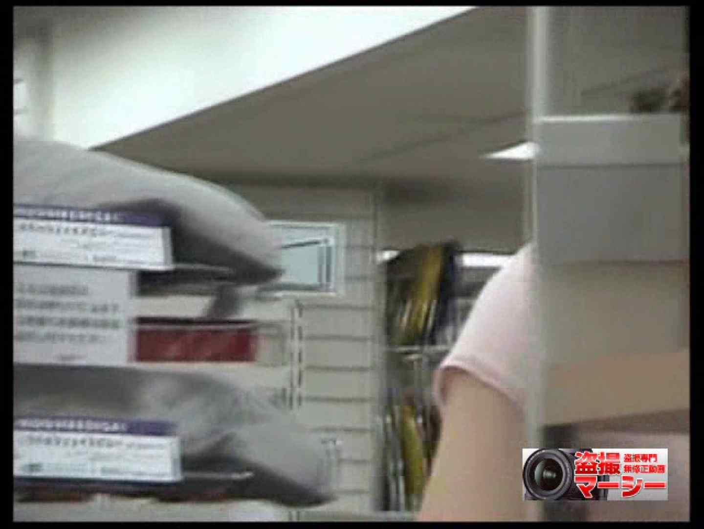 街パイ オール乳首ゲット! 盗撮シリーズ AV動画キャプチャ 103PIX 2