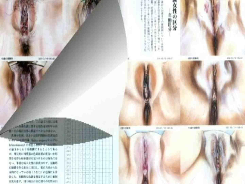 日本女性の外性器① 性器丸見え | セクシーガール  80PIX 10