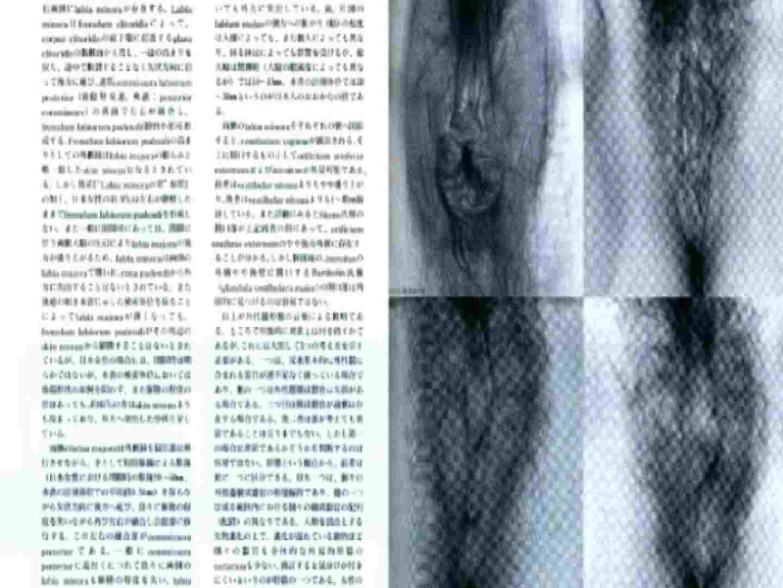 日本女性の外性器① 性器丸見え | セクシーガール  80PIX 25