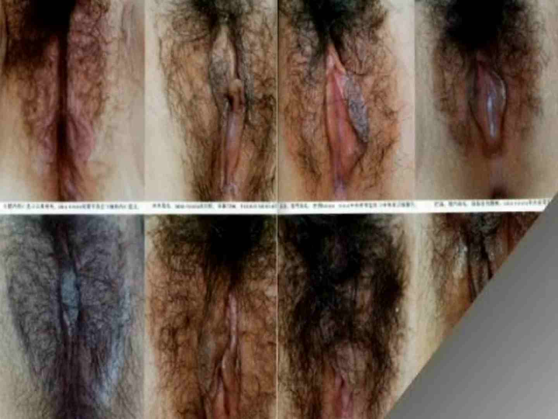 日本女性の外性器① 性器丸見え  80PIX 45