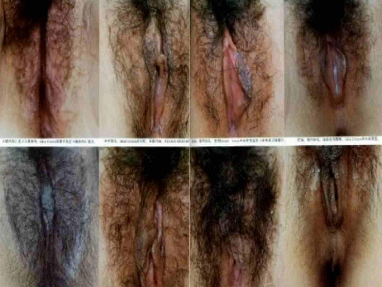 日本女性の外性器① 性器丸見え | セクシーガール  80PIX 46