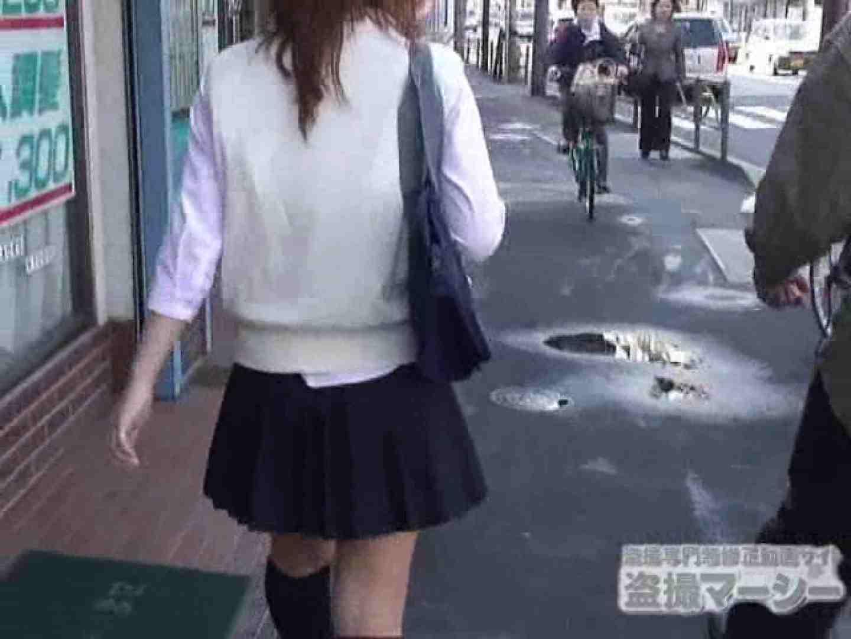 街パン 風のいたずら ミニスカートのぞき ワレメ無修正動画無料 83PIX 14