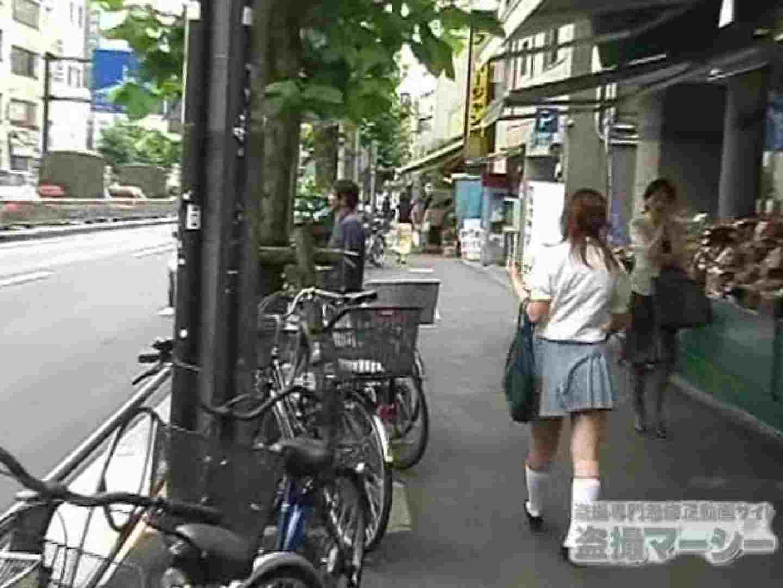 街パン 風のいたずら ミニスカートのぞき ワレメ無修正動画無料 83PIX 59