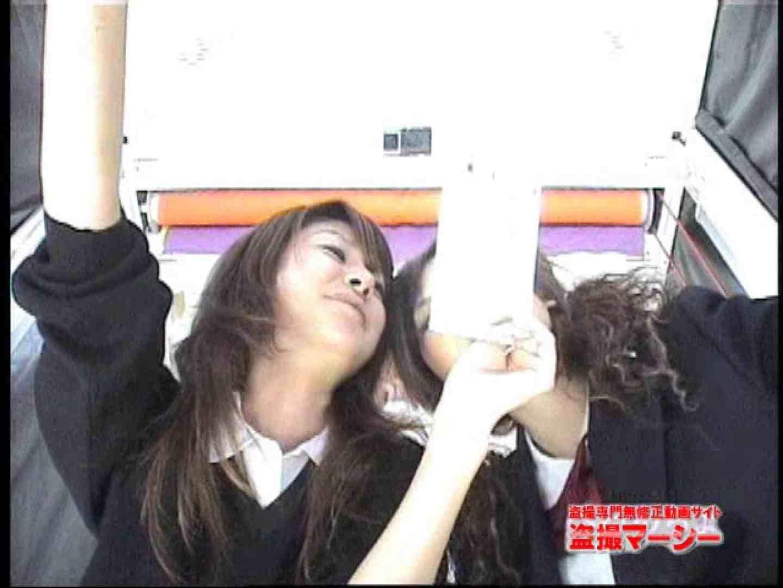 プリプリギャル達のエッチプリクラ! vol.01 エッチ見放題 オマンコ無修正動画無料 79PIX 6