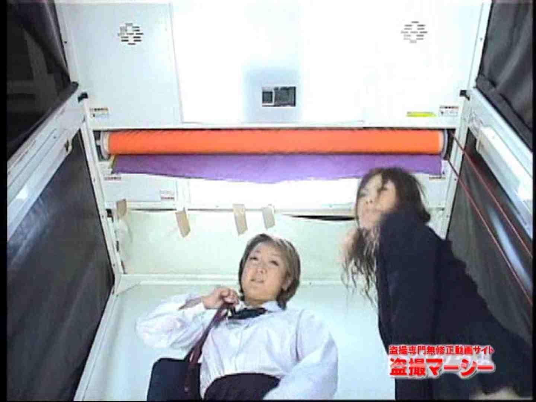 プリプリギャル達のエッチプリクラ! vol.01 プリクラ セックス画像 79PIX 7