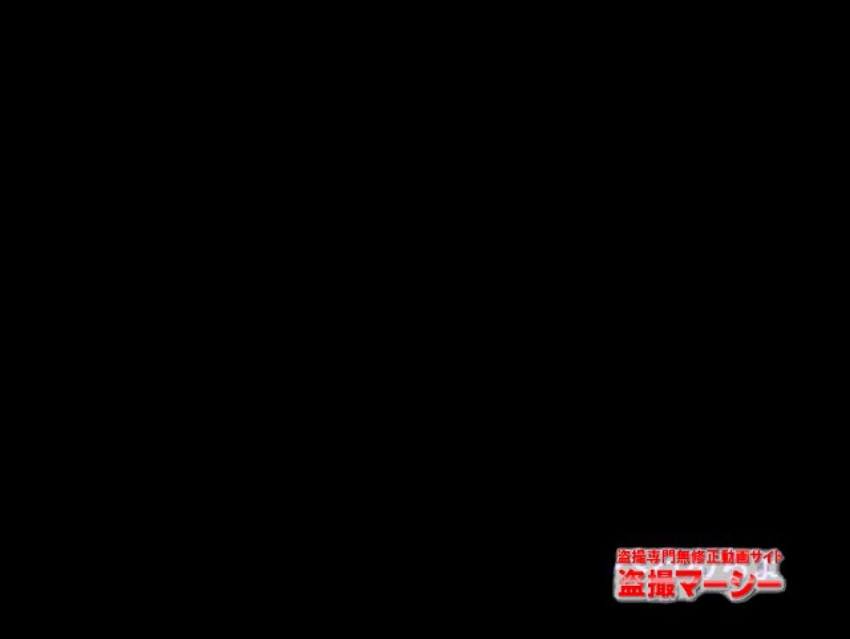 プリプリギャル達のエッチプリクラ! vol.01 マン筋  79PIX 8