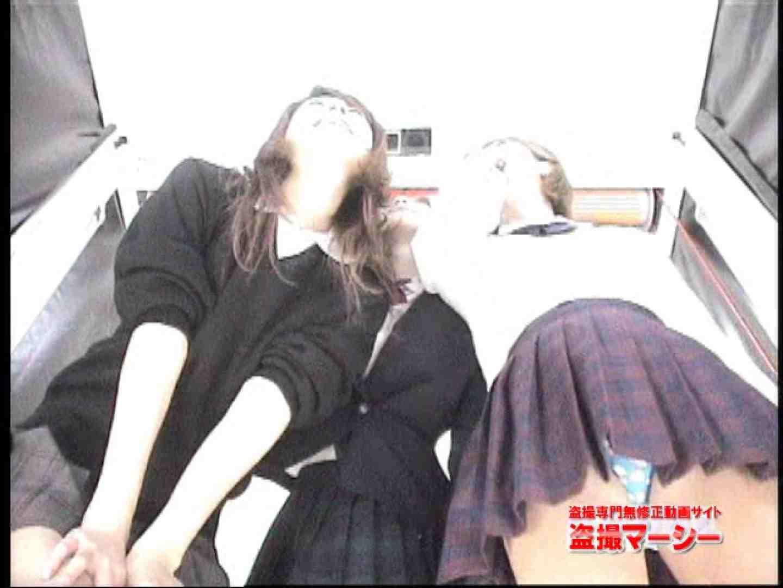 プリプリギャル達のエッチプリクラ! vol.01 エッチ見放題 オマンコ無修正動画無料 79PIX 38