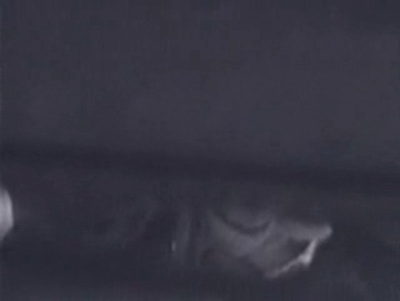個室引き篭もり盗撮! vol.02 盗撮シリーズ オメコ動画キャプチャ 99PIX 44