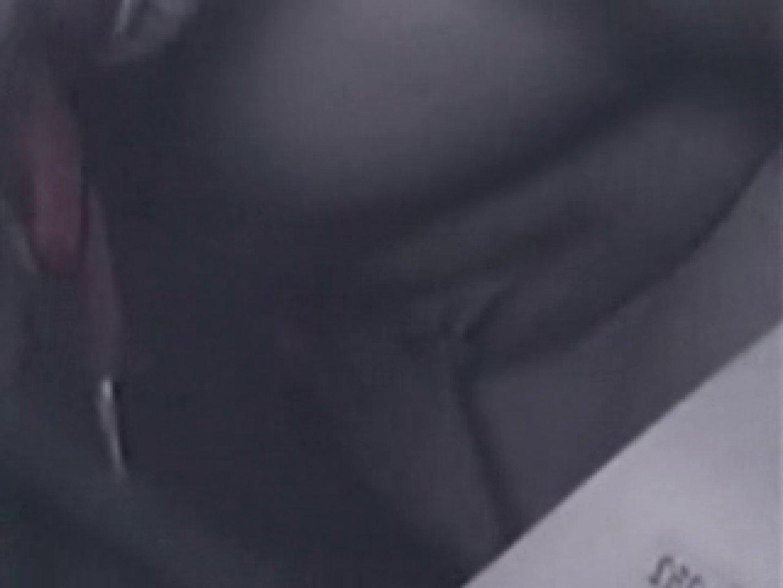 個室引き篭もり盗撮! vol.02 フリーハンド オメコ無修正動画無料 99PIX 48