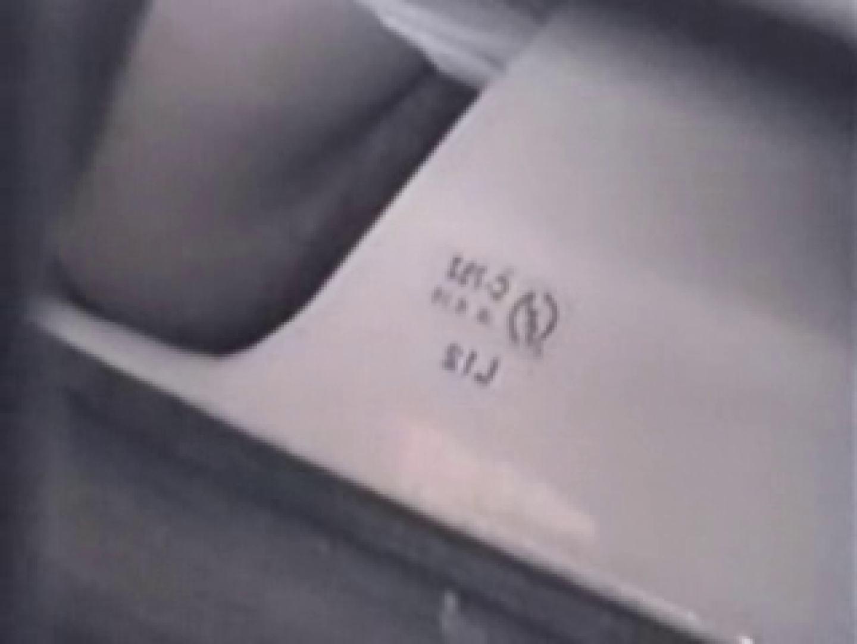 個室引き篭もり盗撮! vol.02 潜入 アダルト動画キャプチャ 99PIX 59