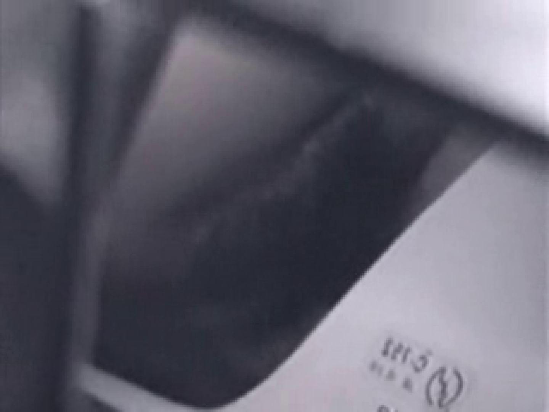 個室引き篭もり盗撮! vol.02 丸見え オマンコ無修正動画無料 99PIX 61