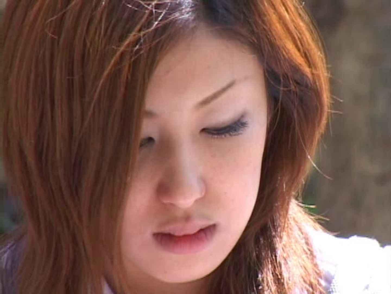 街パン ハミマン制服女子vol1 追跡 われめAV動画紹介 110PIX 41