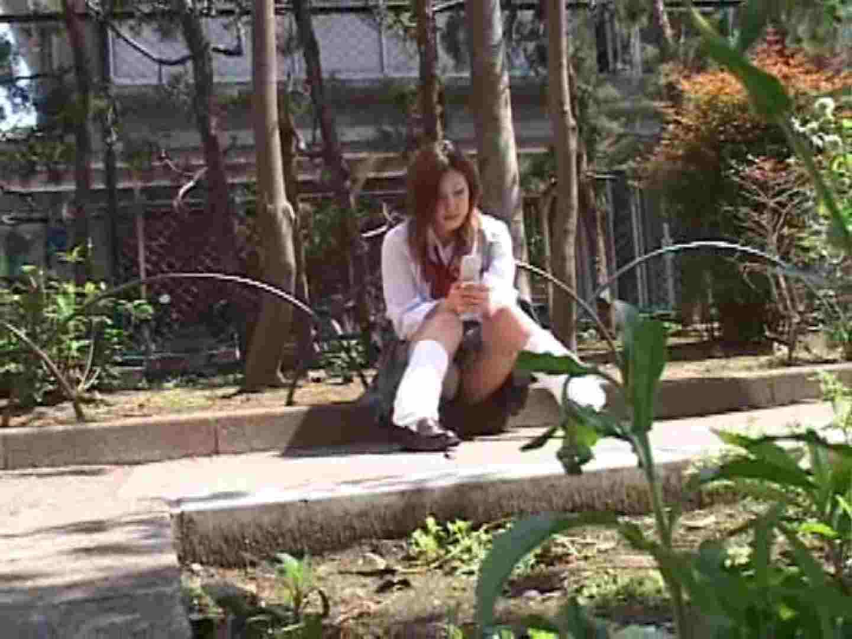街パン ハミマン制服女子vol1 追跡 われめAV動画紹介 110PIX 48