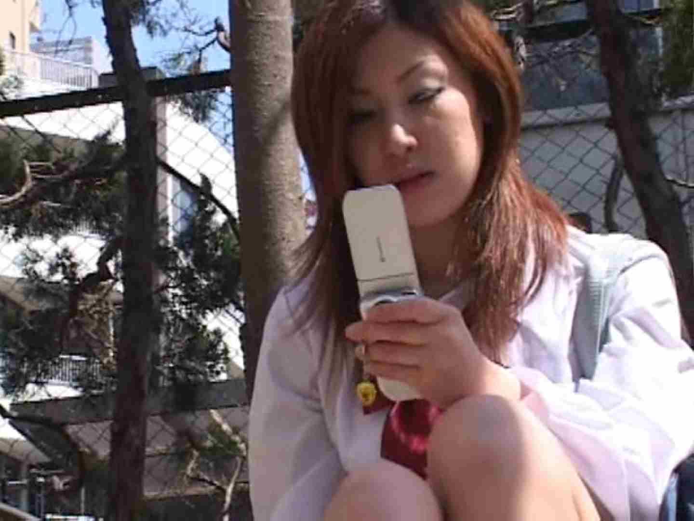 街パン ハミマン制服女子vol1 追跡 われめAV動画紹介 110PIX 83